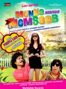 Постер фильма Munna Mange Memsaab