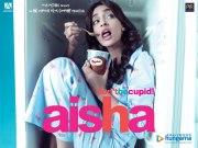 Аиша (Aisha)