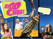 Трудный выбор (Aloo Chaat)