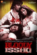 Кровавая любовь (Bloody Isshq)