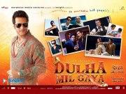 Dulha Mil Gaya (Разыскивается жених)