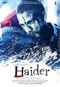 Хайдер (Haider)