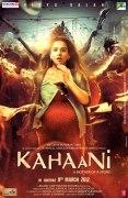 История (Kahaani)