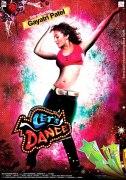 Будем танцевать (Let's Dance)