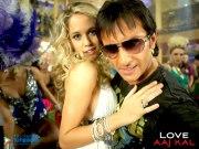 Любовь вчера и сегодня (Love Aaj Kal)