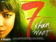 Семь прощенных убийств (7 Khoon Maaf)