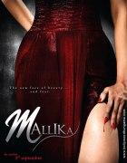 Маллика (Mallika)