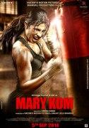 Постер к фильму Мэри Ком