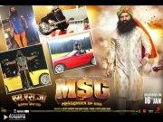 Посланник Бога- Постер