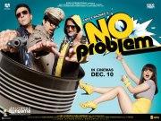 Нет проблем (No Problem)