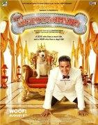Постер к фильму Entertainment