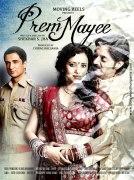 Prem Mayee