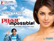 Любовь невозможна