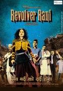 Постер фильма Револьвер Рани /Revolver Rani