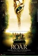 Рёв (Roar)