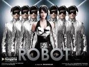 Робот (Robot)