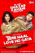 Влюблен в тебя (Tere Naal Love Ho Gaya)