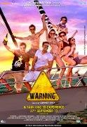 Предупреждение (Warning)