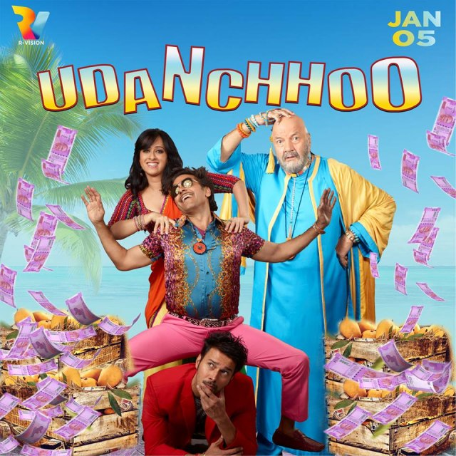 Udanchhoo