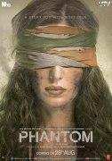 Фантом (Phantom) Постер